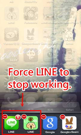 3-5 force LINE to stop working