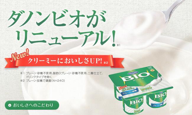 日本序號圖-購買指定商品-2