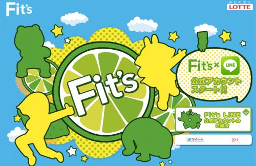 Fit's & LINE Collaboration Sticker-1