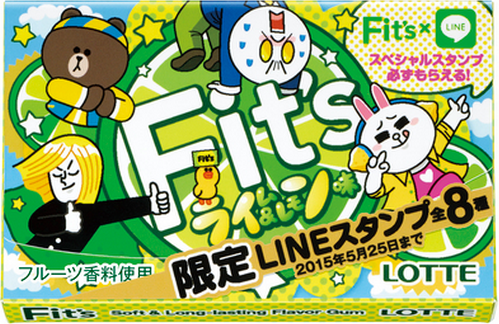 Fit's & LINE Collaboration Sticker-3