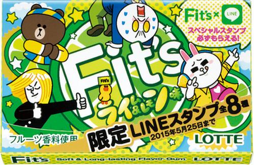 Fit's & LINE Collaboration Sticker-3