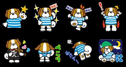 LINE sticker2900