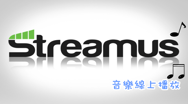 Streamus20logo
