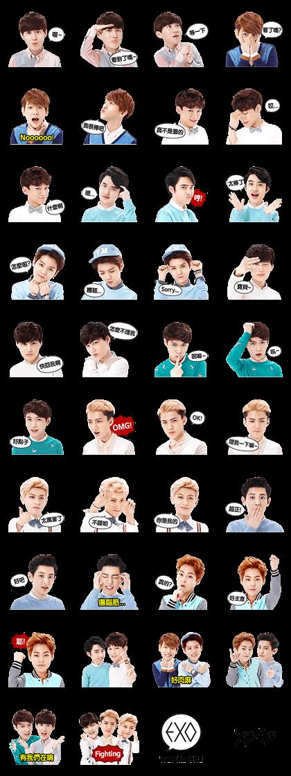 LINE-sticker3109