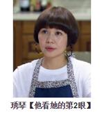 2015華劇大賞 直播、轉播、入圍名單、得獎名單 12