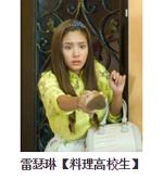 2015華劇大賞 直播、轉播、入圍名單、得獎名單 14