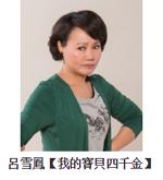 2015華劇大賞 直播、轉播、入圍名單、得獎名單 15