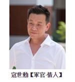 2015華劇大賞 直播、轉播、入圍名單、得獎名單 17