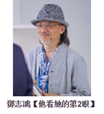 2015華劇大賞 直播、轉播、入圍名單、得獎名單 21