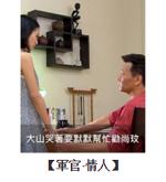 2015華劇大賞 直播、轉播、入圍名單、得獎名單 26