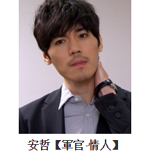 2015華劇大賞 直播、轉播、入圍名單、得獎名單 44