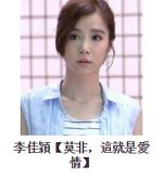 2015華劇大賞 直播、轉播、入圍名單、得獎名單 49