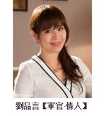 2015華劇大賞 直播、轉播、入圍名單、得獎名單 51