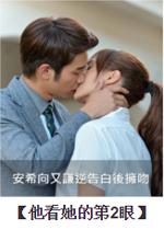 2015華劇大賞 直播、轉播、入圍名單、得獎名單 6