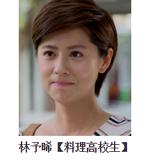 2015華劇大賞 直播、轉播、入圍名單、得獎名單 60