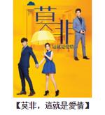 2015華劇大賞 直播、轉播、入圍名單、得獎名單 66