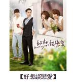 2015華劇大賞 直播、轉播、入圍名單、得獎名單 67