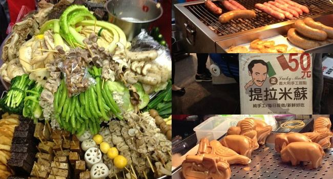 台北通化夜市營業時間、地圖、美食排名1