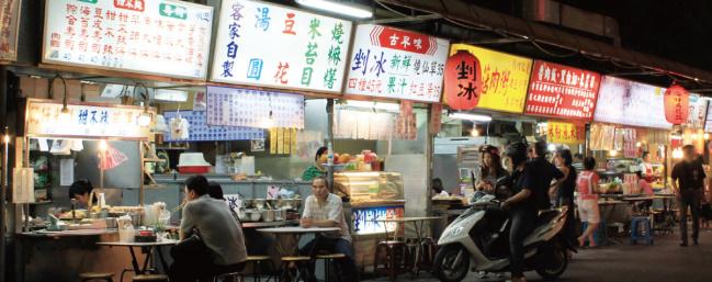 台北遼寧夜市營業時間、地圖、美食排名1