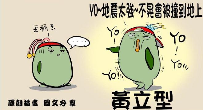 20150902-line原創插畫圖
