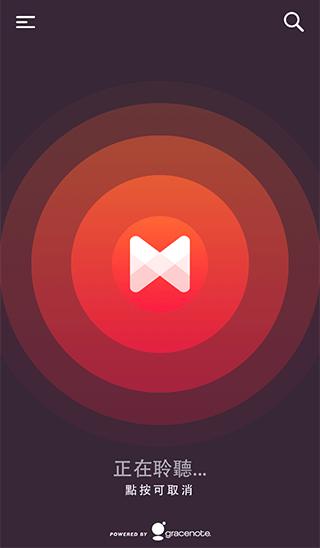 Musixmatch教學 (13)