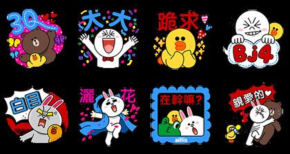 line sticker5184