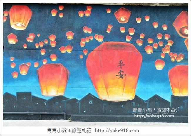 新北 彩繪村1216 colorful walls-2
