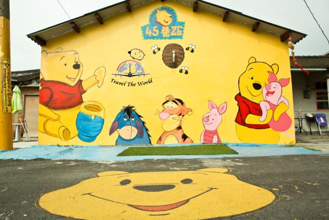 台南 彩繪村1216 colorful walls-9-4