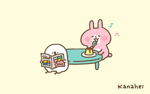 ... 下載桌布~Pisuke和Usagi遊戲化!!(Android/iPhone iOS) | 無痛