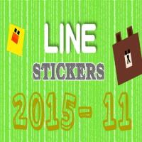 2015_11月LINE精選貼圖_SP
