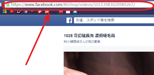 20160304 video facebook (1)