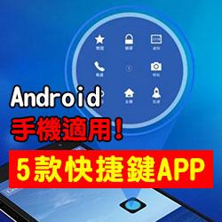 Shortcut-Apps-ps