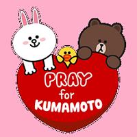 20160418 pray for kumamoto (1)