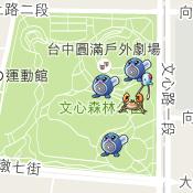 蚊香蝌蚪-文心森林公園