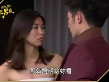 2016華劇大賞得獎名單 (13)
